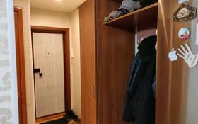3-комнатная квартира, 47 м², 3/5 этаж, улица Нурсултана Назарбаева 266 за 18.5 млн 〒 в Петропавловске