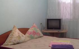1-комнатная квартира, 50 м², 1/5 этаж посуточно, Стройконтора 64 за 4 500 〒 в Атырау