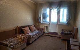 2-комнатная квартира, 44 м², 4/5 этаж помесячно, 2 мкр 4 за 50 000 〒 в Таразе