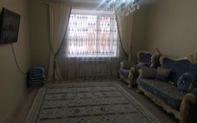 2-комнатная квартира, 67 м², 5/6 этаж, Юбилейный 28 за 19 млн 〒 в Костанае