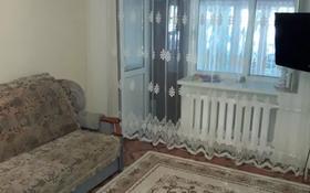 3-комнатная квартира, 52.7 м², 1/5 этаж, Алмазова 73 — Мухита и кердери за 14 млн 〒 в Уральске