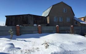 5-комнатный дом, 180 м², 10 сот., Токтарова за 35 млн 〒 в Темиртау