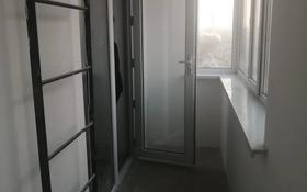 1-комнатная квартира, 40 м², 8/9 этаж, Нурсат за 17 млн 〒 в Шымкенте