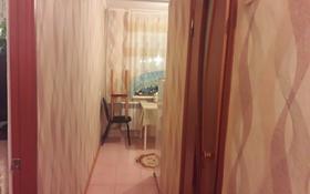 1-комнатная квартира, 34 м², 2/5 этаж посуточно, Улица Конаева 22 за 5 000 〒 в Индер
