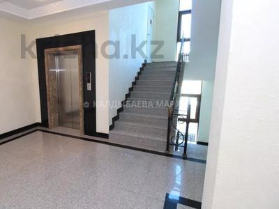 3-комнатная квартира, 123 м², 5/6 этаж, Сыганак 14 за 62 млн 〒 в Нур-Султане (Астана), Есиль р-н — фото 11