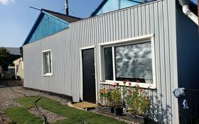 4-комнатный дом, 78.5 м², 8 сот., Жосалы 4 за 17 млн 〒 в Нур-Султане (Астана), Сарыарка р-н