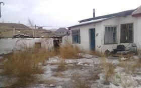 5-комнатный дом, 106 м², 13 сот., Ташкентская 14 — Станилавского за 6 млн 〒 в Усть-Каменогорске