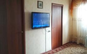 4-комнатная квартира, 61 м², 2/5 этаж, Деева 11 за 12.5 млн 〒 в Жезказгане