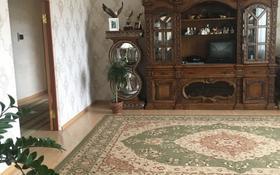 2-комнатная квартира, 86.7 м², 10/10 этаж, Дукенулы за 24 млн 〒 в Нур-Султане (Астана), Сарыарка р-н