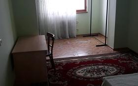 5-комнатная квартира, 125 м², 5/5 этаж помесячно, 14-й мкр 19 за 100 000 〒 в Актау, 14-й мкр