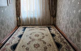 4-комнатная квартира, 70 м², 2/5 этаж, улица Павла Корчагина за 16 млн 〒 в Рудном