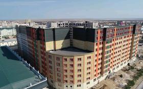 3-комнатная квартира, 82.4 м², 10/10 этаж, 31Б мкр за ~ 16.4 млн 〒 в Актау, 31Б мкр
