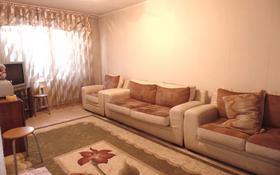 3-комнатная квартира, 59 м², 3/5 этаж, Жастар за 16 млн 〒 в Талдыкоргане
