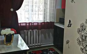 1-комнатная квартира, 40 м², 1/3 этаж посуточно, Рихарда Зорге 5 за 7 000 〒 в Алматы, Турксибский р-н