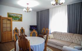 5-комнатный дом посуточно, 160 м², 13 сот., Кенесары за 80 000 〒 в Бурабае
