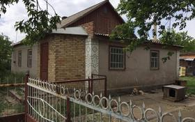 4-комнатный дом, 100 м², 10 сот., Центральная 28 за 3 млн 〒 в Темиртау