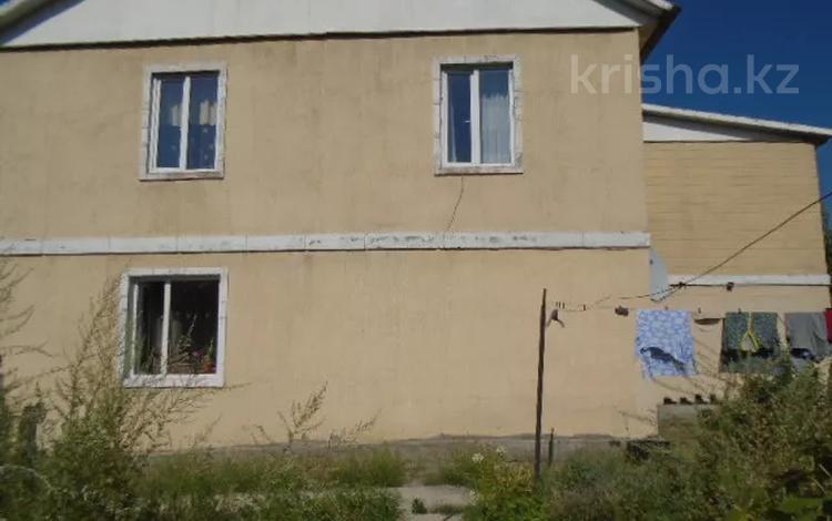 7-комнатный дом, 308.3 м², 0.0808 сот., Кабылбаева 62 за 45 млн 〒 в Алматы, Наурызбайский р-н