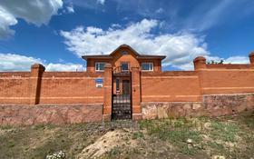 9-комнатный дом, 300 м², 16 сот., Панфилова 35/1 за 85 млн 〒 в Акколе