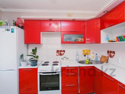 1-комнатная квартира, 36 м², 6/6 этаж, Сулуколь 14 за ~ 11 млн 〒 в Нур-Султане (Астане), Сарыарка р-н