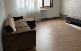 3-комнатная квартира, 130 м², 16 этаж помесячно, Нажимеденова 4 за 430 000 〒 в Нур-Султане (Астана), Алматы р-н