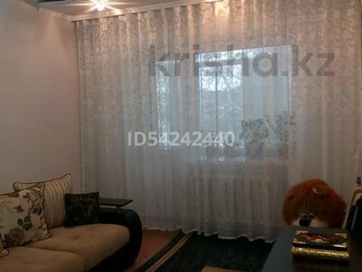 3-комнатная квартира, 65 м², 3/5 этаж, Сейфуллина 39 за 15 млн 〒 в Жезказгане — фото 4