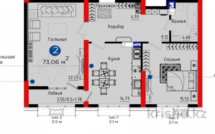 2-комнатная квартира, 73 м², 9/17 этаж, Макатаева 2 за 40 млн 〒 в Алматы, Медеуский р-н