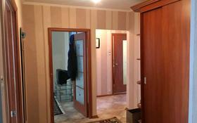 3-комнатная квартира, 69 м², 8/9 этаж, Кунаева 25 за 15.5 млн 〒 в Уральске