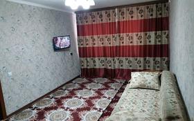 1-комнатная квартира, 45 м², 1/5 этаж посуточно, улица Жансугурова 114 — Шевченко за 6 000 〒 в Талдыкоргане