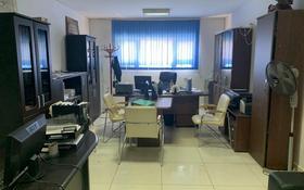 Офис площадью 31.9 м², проспект Бауыржана Момышулы 15\А за 13.5 млн 〒 в Нур-Султане (Астана), Алматы р-н