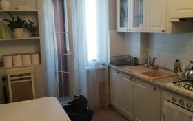 3-комнатная квартира, 112 м², 9/9 этаж, проспект Жибек Жолы за 56 млн 〒 в Алматы, Алмалинский р-н