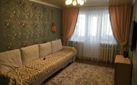 3-комнатная квартира, 59 м², 2/5 этаж, Абая 56/1 за 10 млн 〒 в Темиртау