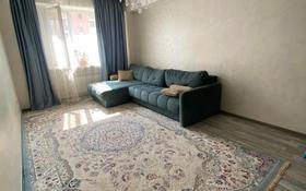 3-комнатная квартира, 80 м², 2/6 этаж, мкр Шугыла, Жунисова 10 к 17 за 29 млн 〒 в Алматы, Наурызбайский р-н