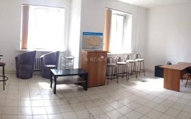Офис площадью 50 м², Отырар 18 — Валиханова за 50 000 〒 в Нур-Султане (Астана), р-н Байконур