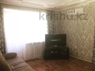 1-комнатная квартира, 32 м², 2/5 этаж посуточно, Достык 222 — Еврвзия за 5 500 〒 в Уральске