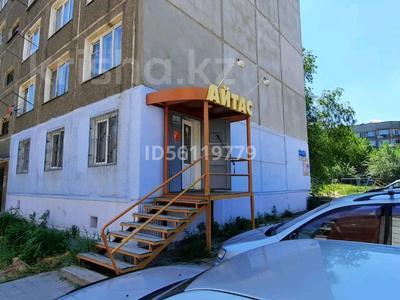 Магазин площадью 65 м², проспект Сатпаева 13/1 за 200 000 〒 в Усть-Каменогорске