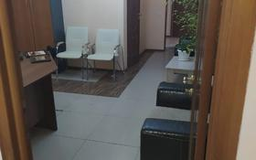 Офис площадью 40 м², Сарайшык 38 — Мангилик ел, Туркистан за 150 000 〒 в Нур-Султане (Астана), Есиль р-н