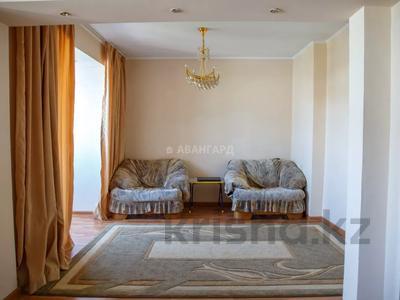 3-комнатная квартира, 104.2 м², Маркова 39А — Тимирязева за 48 млн 〒 в Алматы, Бостандыкский р-н — фото 4