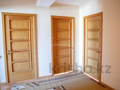 3-комнатная квартира, 104.2 м², Маркова 39А — Тимирязева за 48 млн 〒 в Алматы, Бостандыкский р-н — фото 11