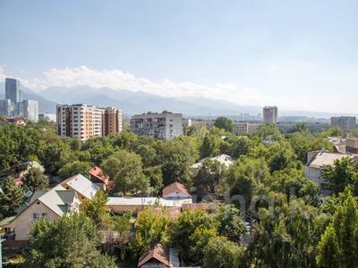 3-комнатная квартира, 104.2 м², Маркова 39А — Тимирязева за 48 млн 〒 в Алматы, Бостандыкский р-н — фото 16