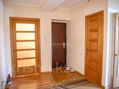 3-комнатная квартира, 104.2 м², Маркова 39А — Тимирязева за 48 млн 〒 в Алматы, Бостандыкский р-н — фото 21