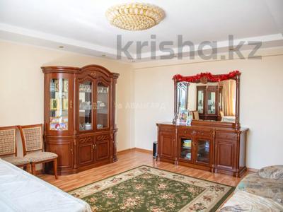 3-комнатная квартира, 104.2 м², Маркова 39А — Тимирязева за 48 млн 〒 в Алматы, Бостандыкский р-н — фото 23