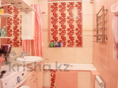 3-комнатная квартира, 104.2 м², Маркова 39А — Тимирязева за 48 млн 〒 в Алматы, Бостандыкский р-н — фото 29