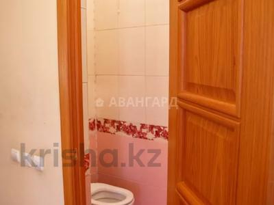 3-комнатная квартира, 104.2 м², Маркова 39А — Тимирязева за 48 млн 〒 в Алматы, Бостандыкский р-н — фото 32
