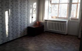 3-комнатная квартира, 63 м², 3/5 этаж, Ауельбекова 116 за 14.9 млн 〒 в Кокшетау