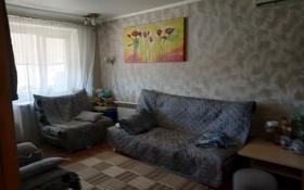 2-комнатная квартира, 49.5 м², 2/2 этаж, мкр Лесхоз 22 за 13 млн 〒 в Атырау, мкр Лесхоз