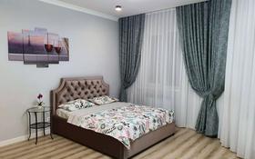 1-комнатная квартира, 70 м², 11 этаж посуточно, Розыбакиева 247 — Левитана за 15 000 〒 в Алматы