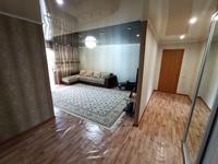 3-комнатная квартира, 107 м², 6/9 этаж, улица Красина 8/5 за 34.5 млн 〒 в Усть-Каменогорске