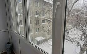 3-комнатная квартира, 55 м², 2/5 этаж, проспект Шакарима 147/1 за 17 млн 〒 в Усть-Каменогорске