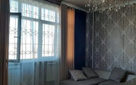 2-комнатная квартира, 60 м², 1/7 этаж посуточно, Атшабар 17 за 12 000 〒 в Таразе