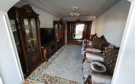 2-комнатная квартира, 60 м², 4/5 этаж помесячно, улица Пазылбекова 7 за 180 000 〒 в Шымкенте
